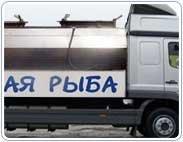 Рыбоконтейнеры РК – 2,8, РК – 4А